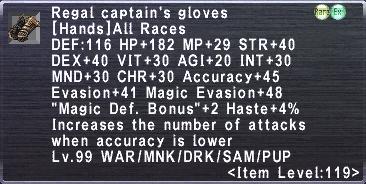 Regal captain's gloves