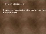 ♪Tiger companion