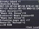 Atrophy Tabard +1