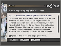PlayOnline Launches Expansion Pack Registration Code Sales! (07-23-2007)-4