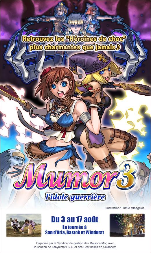 En exclusivité pour le festival de la Brise du Soleil! Mumor l'idole guerrière revient encore! (27.07.2010)-1