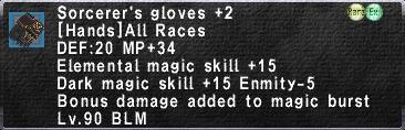 Sorcerer's Gloves +2