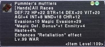 Pummeler's mufflers