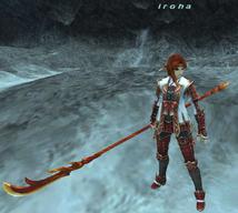Trust Iroha II