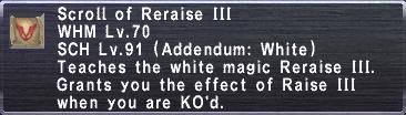 Reraise III