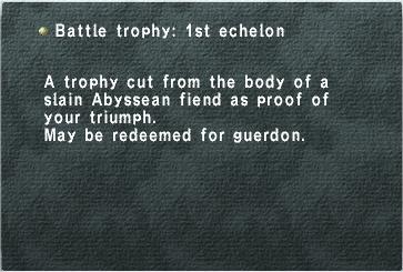 Battle Trophy 1st Echelon