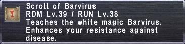 ScrollofBarvirus