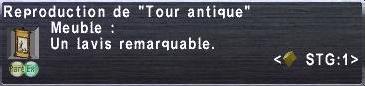 Tour antique