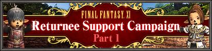 Returnee Support Campaign 2017 Part I Banner
