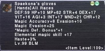 Spaekona's Gloves