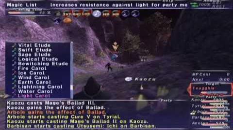 FFXI NM Saga 344 Teugghia NM Full Battle