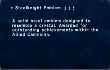 Steelknight Emblem