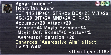 Agoge Lorica Plus 1