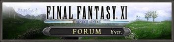 Création d'un forum officiel (04.03.2011)