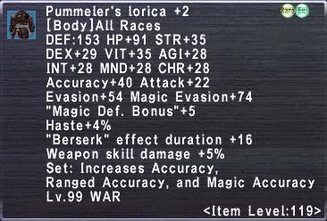 Pummeler's Lorica Plus 2