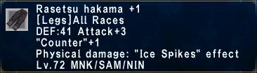 RasetsuHakamaPlus1