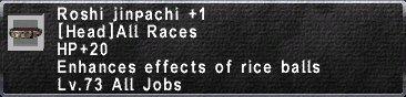 RoshiJinpachiPlus1