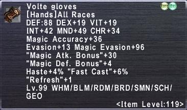 Volte Gloves