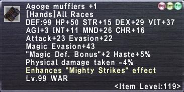 Agoge Mufflers Plus 1