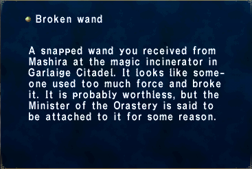 Broken Wand