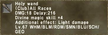 Holy wand