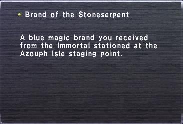 BrandoftheStoneserpent