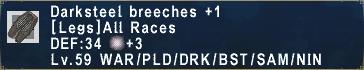 Darksteel Breeches Plus1