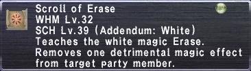 Erase
