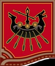 City-limsa-lominsa-logo