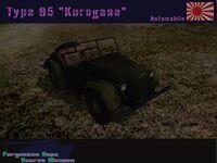 Kurogane