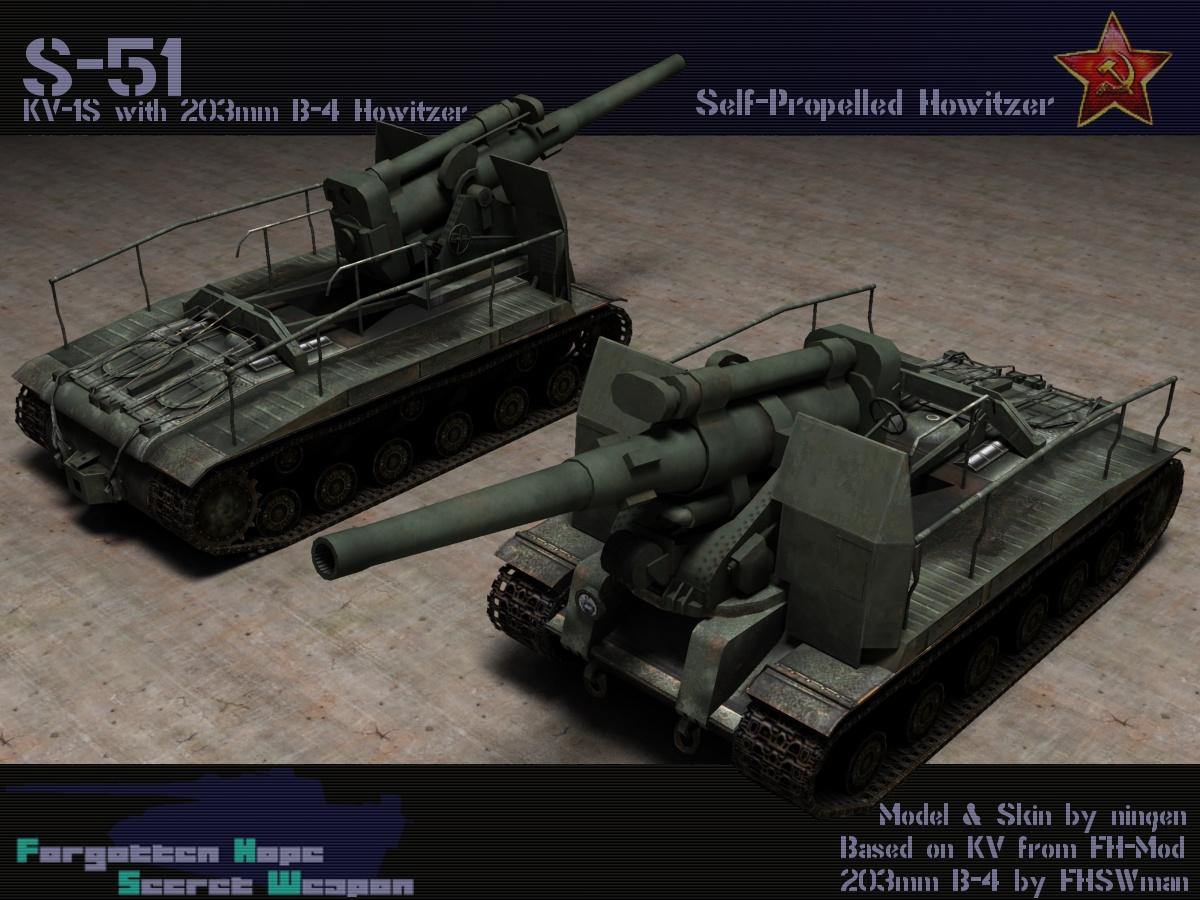s51 forgotten hope secret weapon wiki fandom powered