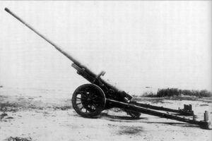 Type 92 105mm field gun