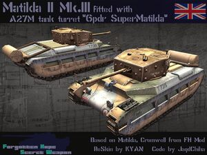 Matilda Cromwell