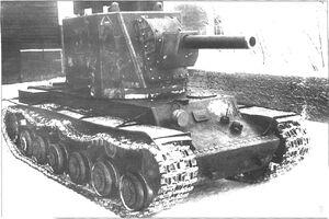 2KV-2 Prototype