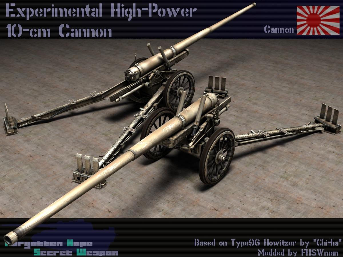 Forgotten feat artillery 52