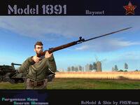 M1891 Mosin-Nagant Bayonet