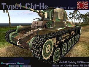 Type 1 Chi-He