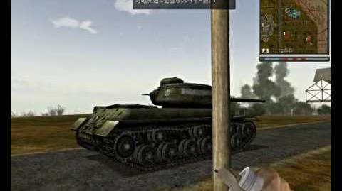 IS-100 in FHSW