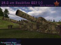 280 mm mortar 607(r)