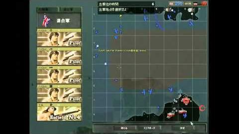 Battlefield BF1942 FHSW0