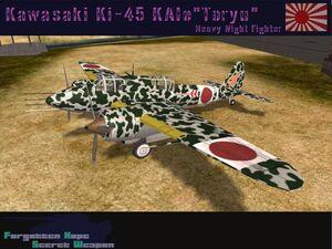 Ki-45 KAIe