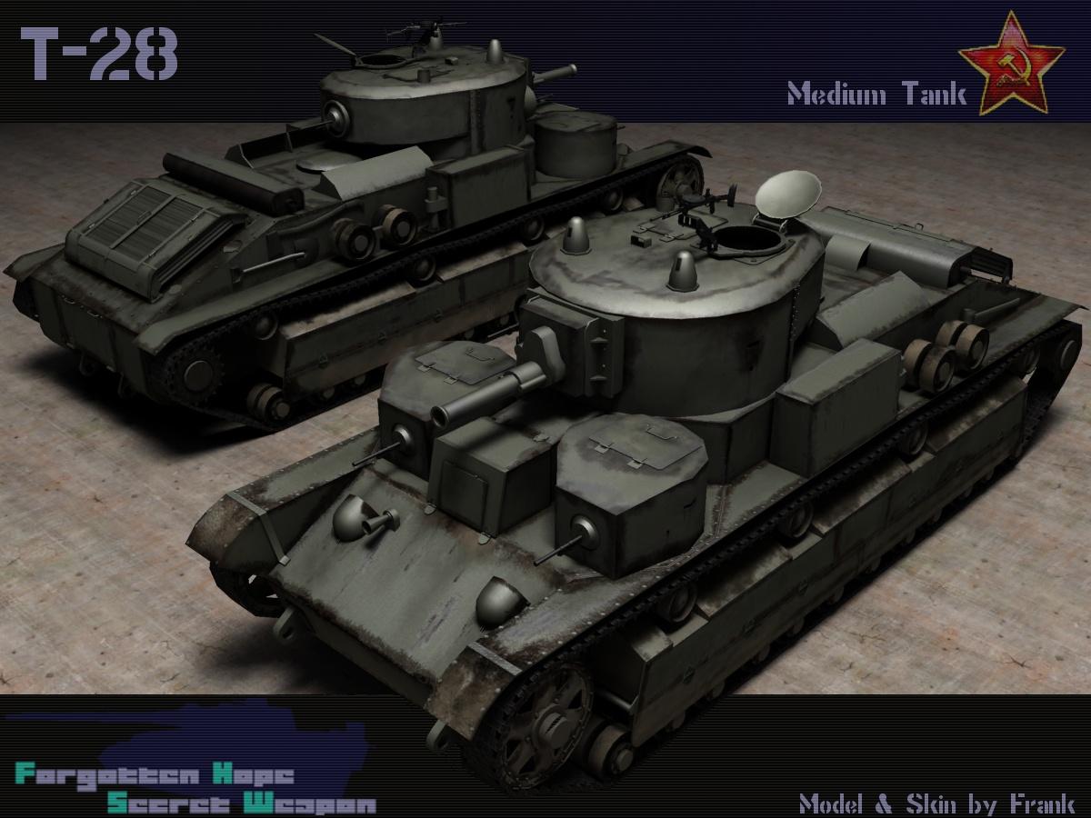 Forgotten feat artillery 22