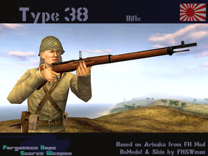 Arisaka Type 38