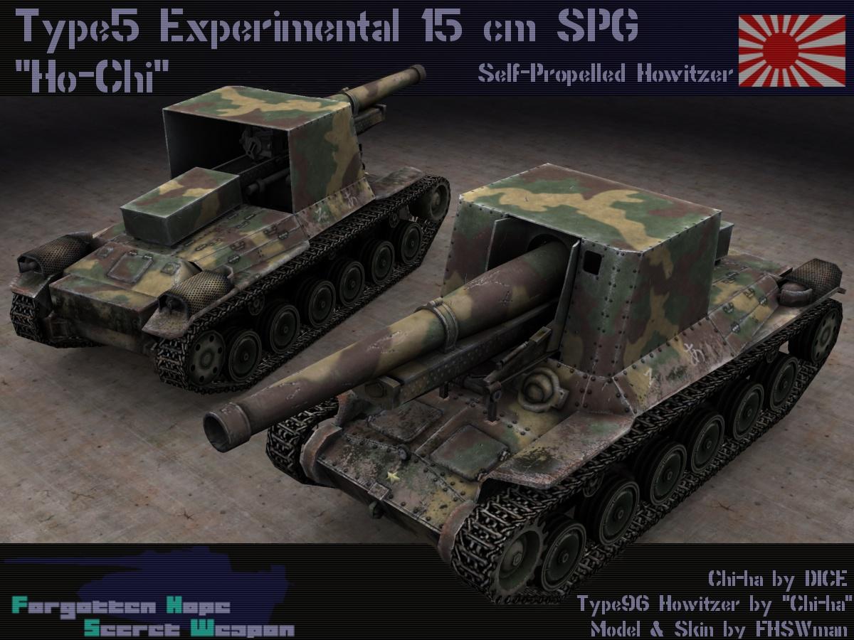 Forgotten feat artillery 96