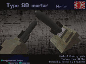 Type 98 320 mm Mortar