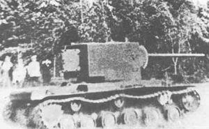 KV2107