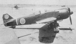 Type5Ki100