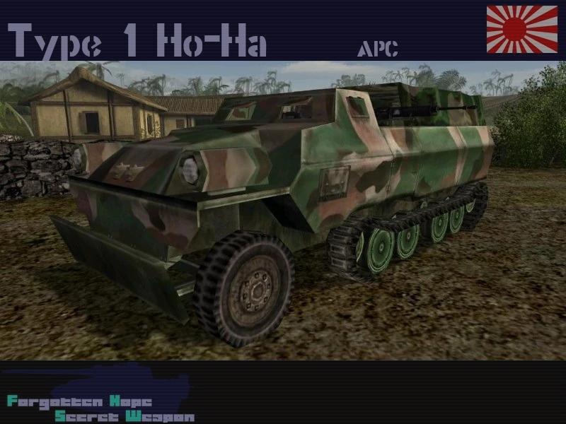 Type 1 Ho Ha Forgotten Hope Secret Weapon Wiki Fandom