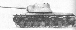 KKV-3
