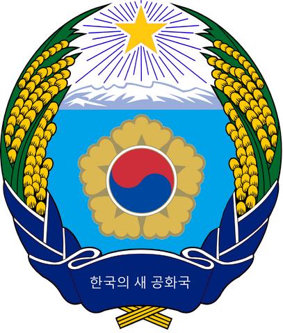 File:-Emblem of New Korea svg - Copy - Copy - Copy - Copy.png